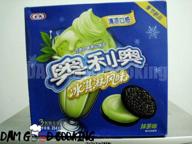 snack-foods-019-10242014