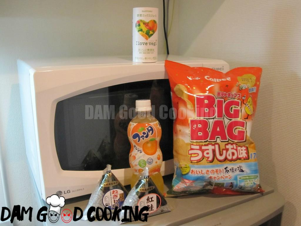 Onigiri, Fanta and chips (I Love Veggi on top of the microwave)